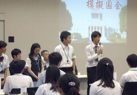 「模擬国会」を体験するイベントに参加した学生ら=23日午前、国会