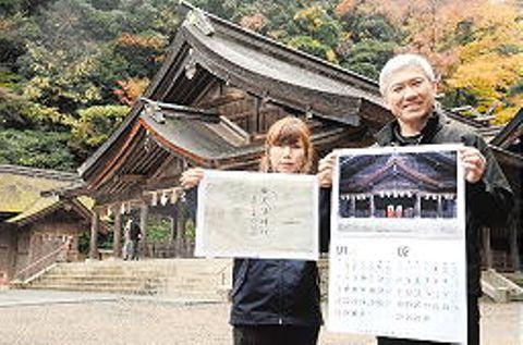 美保神社本殿前でカレンダーを紹介する住吉裕事務局長(右)