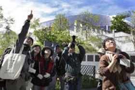 札幌ドームは自然も魅力 敷地内で初の野鳥観察会