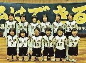 全国大会出場を決めた南部バレーボールスポーツ少年団女子