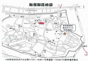 安倍首相の事務所が用意した新宿御苑の地図