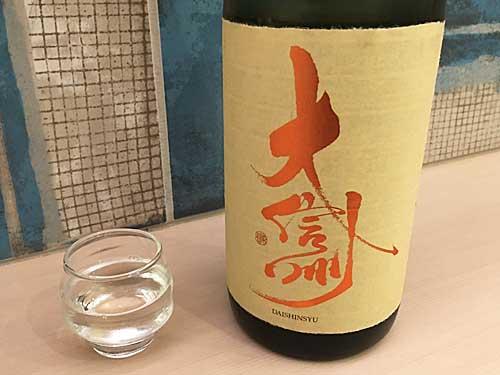 長野県松本市 大信州酒造