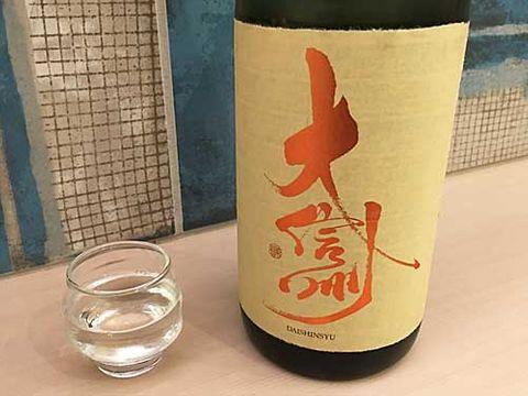 【3995】大信州 別囲い 純米吟醸 ひやおろし(だいしんしゅう)【長野県】