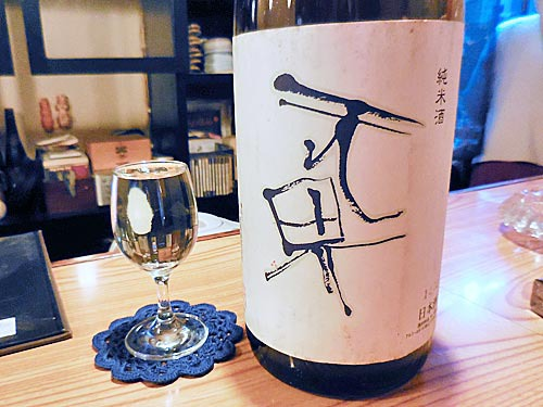 島根県安来市 天界酒造