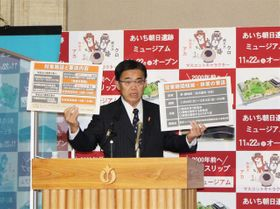 営業時間の短縮を要請する大村知事