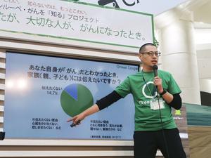 ショッピングセンターでのイベントで、がん患者の実情について話す西口洋平さん