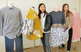 夜間の交通事故を防ごうと生徒が手作りした服(高知市上町3丁目の高知文化服装専門学校)