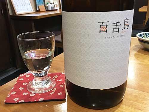 山形県酒田市 酒田酒造