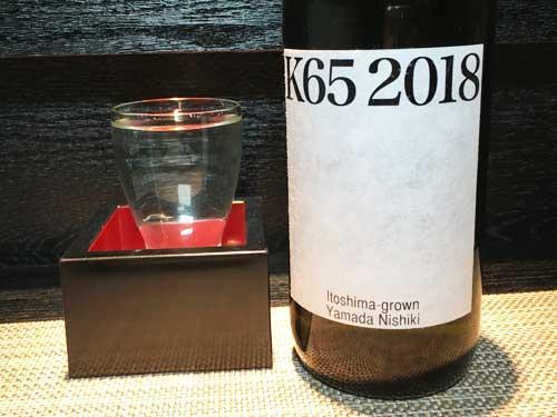福岡県糸島氏 白糸酒造