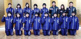 全国都道府県対抗駅伝に出場する女子チーム=徳島市のJRホテルクレメント徳島