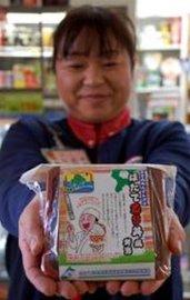 全道各地のキヨスクで人気の「木古内海山どんぶりほたて炙り丼風弁当」