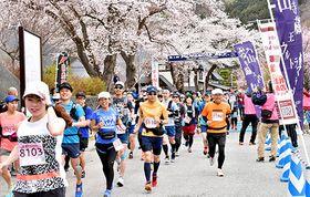 50キロの部には約70人が出場し、笑顔でスタートを切った=山形市・山寺芭蕉記念館