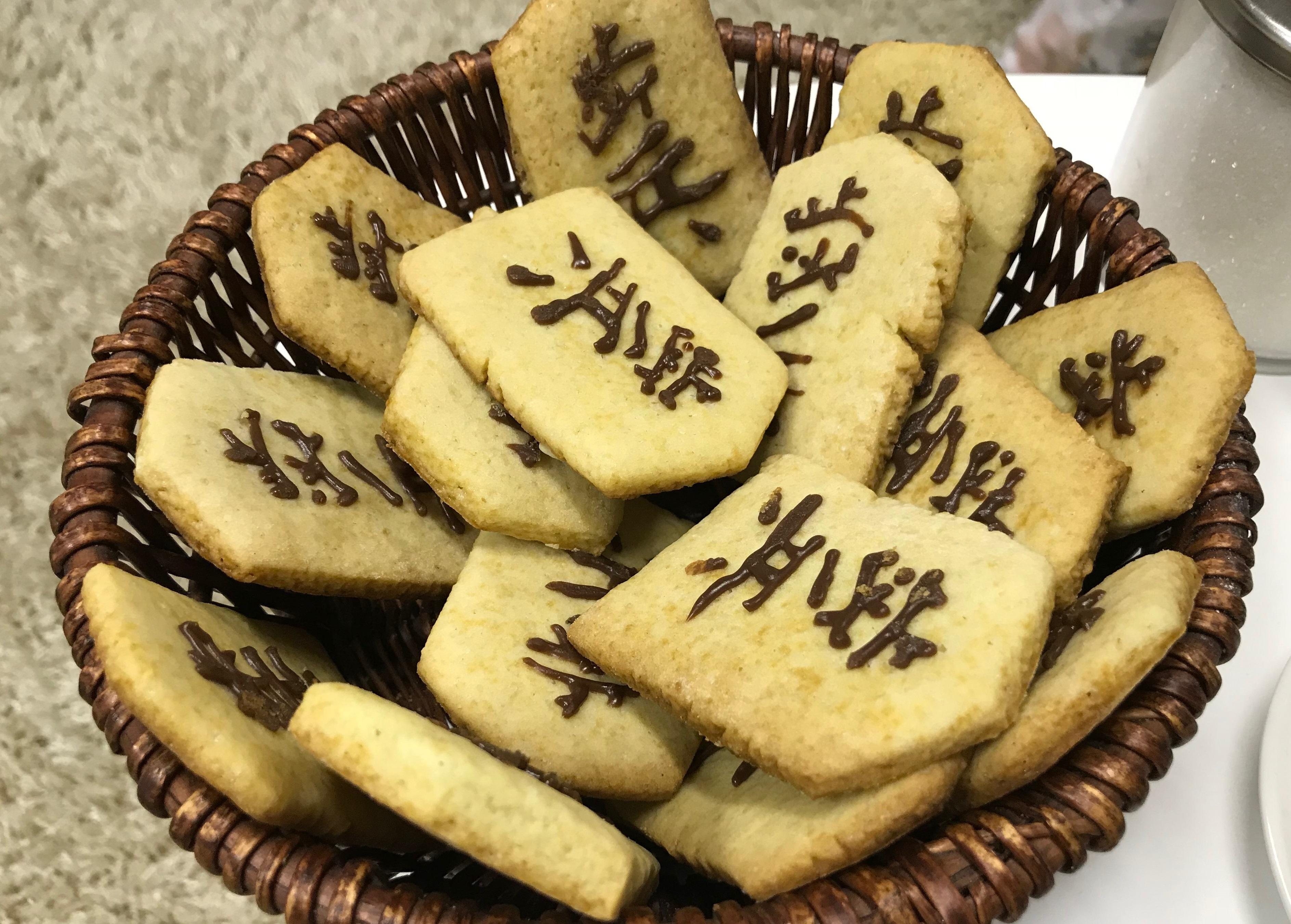 手作りの「将棋クッキー」