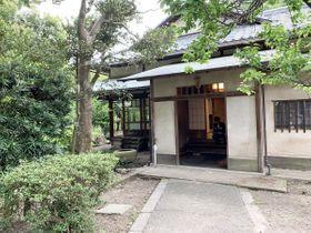 「鎌倉みらいラボ」に生まれ変わった旧村上邸