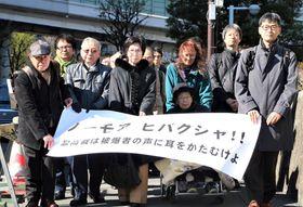 最高裁の弁論を前にアピールする原告の高井さん(前列右から2人目)、内藤さん(同3人目)と支援者=東京、最高裁判所前