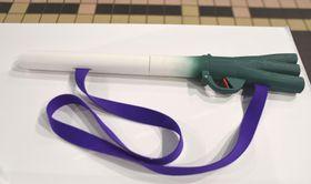埼玉県朝霞市の大学生らが制作した「ねぎライフル」