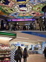 改札口は、円形ステンドグラスの天井が楽しい京王(上)と、水玉が目立つ小田急(下)