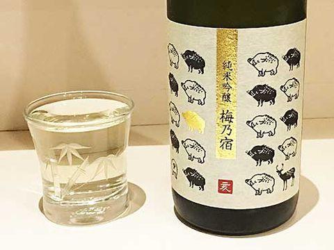 【3655】梅乃宿 純米吟醸 ジビエ(うめのやど)【奈良県】