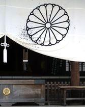墨汁のような液体がかけられた靖国神社の幕=19日、東京都千代田区