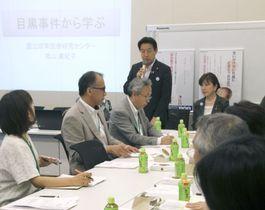 東京都目黒区の虐待死事件を受けて開かれた自民党議連の会合=13日午後、国会