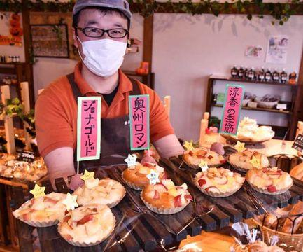 江刺産リンゴ、パンに凝縮 旬に合わせ計20品種