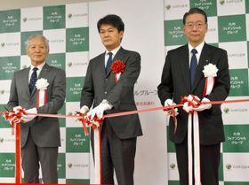 九州FG証券の開業式典で、テープカットする(右から)西本純一社長、佐藤正之九州財務局長、上村基宏九州FG社長=22日午前、熊本市