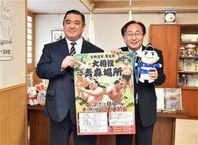 三村知事(右)と青森場所開催をPRする西岩親方