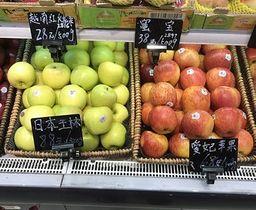 上海近郊のスーパーで「日本王林」と表記され、売られていたリンゴ(左)。「日本産リンゴの人気を示している」と黄教授は話す(同教授提供)