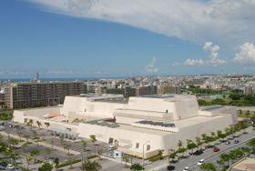 県立博物館・美術館(資料写真)