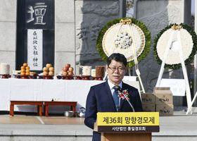 25日、ソウル北方の臨津閣で行われた「望郷敬慕祭」で式辞を述べる韓国の金錬鉄統一相(共同)