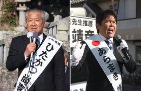 比田勝尚喜氏(左)、荒巻靖彦氏