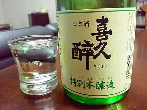 静岡県藤枝市 青島酒造