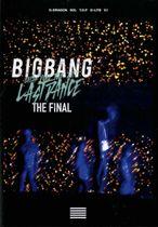 BIGBANG『BIGBANG JAPAN DOME TOUR 2017 -LAST DANCE- : THE FINAL』
