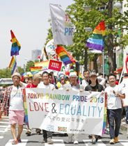LGBTの祭典「東京レインボープライド」でパレードする参加者たち=18年5月、東京・渋谷
