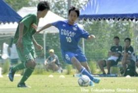J2徳島ユース10連勝 サッカー・プリンスリーグ四国