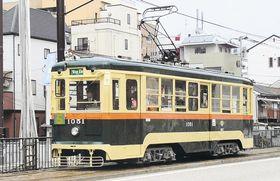 仙台市電で活躍後、長崎電気軌道に譲渡され、3月で引退することが決まった「1051号」(長崎電気軌道提供)