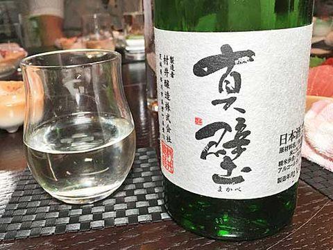 【4565】真壁 純米(まかべ)【茨城県】