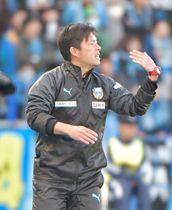 就任3年目で初めてリーグ制覇を逃した川崎・鬼木監督