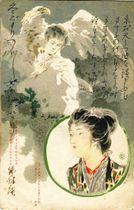 鴎外が俳句(左端)を書いて大久保栄に送った絵はがき
