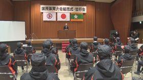 冬季国体での健闘を誓った愛媛県選手団の結団式・壮行会=22日午後、県庁