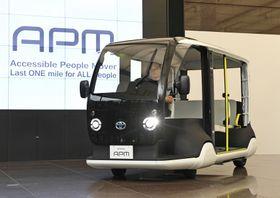 トヨタ自動車が公開した、東京五輪・パラリンピック専用に開発した電気自動車「APM」=18日午後、東京都文京区