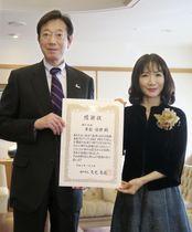神戸市役所で久元喜造市長から感謝状を受け取ったシンガー・ソングライター平松愛理さん=21日午後