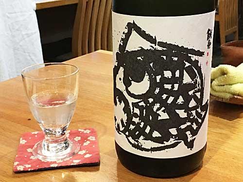 愛知県北設楽郡設楽町 関谷醸造