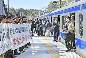 JRの新駅「Jヴィレッジ駅」に到着した一番列車から降りる乗客ら