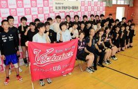 ヴィクトリーナ姫路の選手らが駆けつけた開校式で、意気込む市内の中学生たち=姫路市南八代町