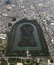 宮内庁が仁徳天皇陵として管理する堺市の大山古墳