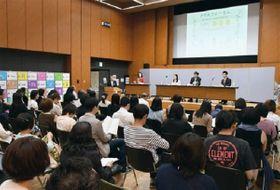 パネリストの取り組みを聞くPTAフォーラムの来場者たち=東京都中央区