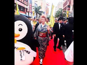 第11回「沖縄国際映画祭」のレッドカーペットで