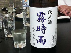 秋田県湯沢市 両関酒造