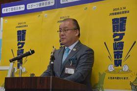 JR常磐線佐貫駅の「龍ケ崎市駅」への改称に関する記念イベントの中止を発表する中山一生市長=龍ケ崎市役所